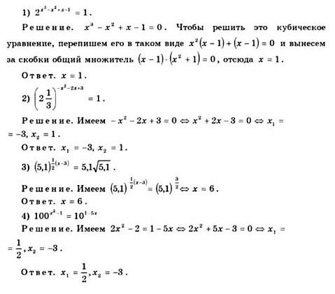 Алгебра 10 класс никольский гдз