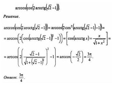 решебник по алгебре,