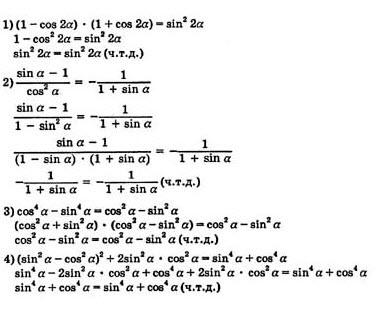 решебник по алгебре, 9