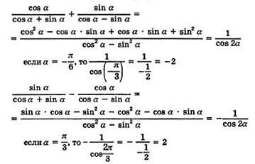 Алгебра 9 Класс Макарычев 2013 Класс Год ГДЗ