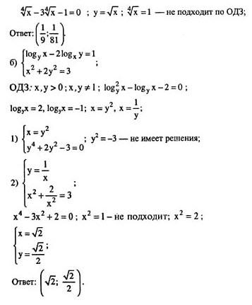 Гдз по алгебре 10 класс по редакцией жижченко