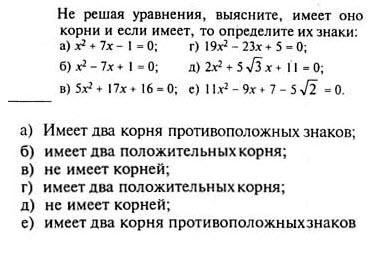 8 класс, автор Погорелов.