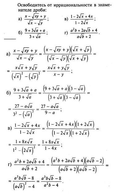 Решебник гдз по алгебре 7 класс дорофеев.