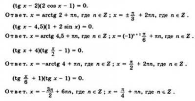 Гдз алгебра 10 класс жижченко 2011 онлайн