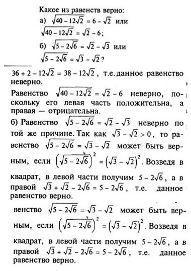 9 Зив Алгебра ГДЗ Класс