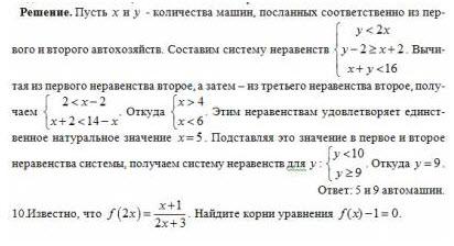 Гдз по алгебре 10 класс шкиль