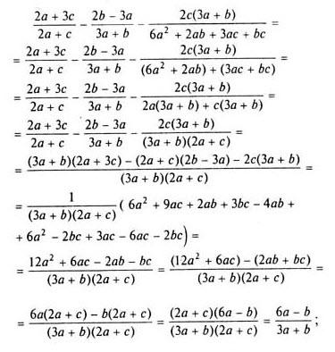 Гдз по алгебре 8 класс дорофеев